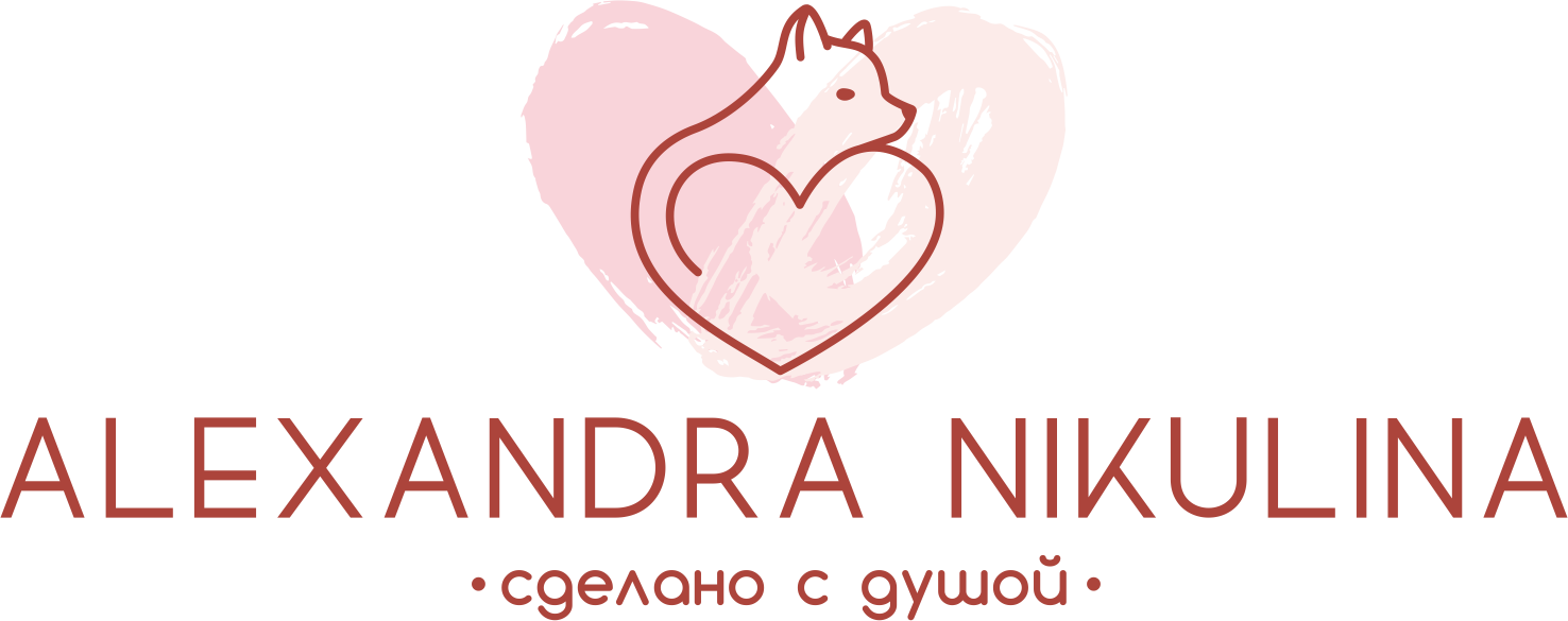 Alexandra Nikulina